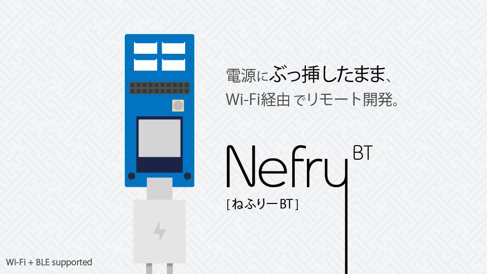 nefry